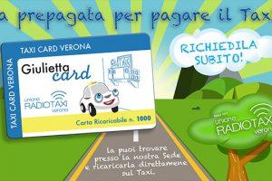 Giulietta Card